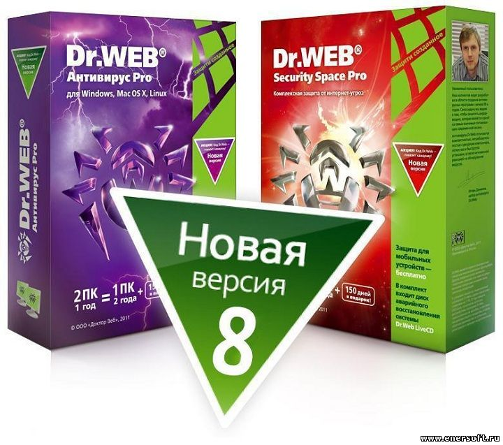 Dr web security space antivirus v8 0 1 01150 final rg soft