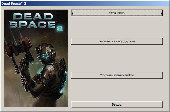 dead space 2 download torrent pc iso
